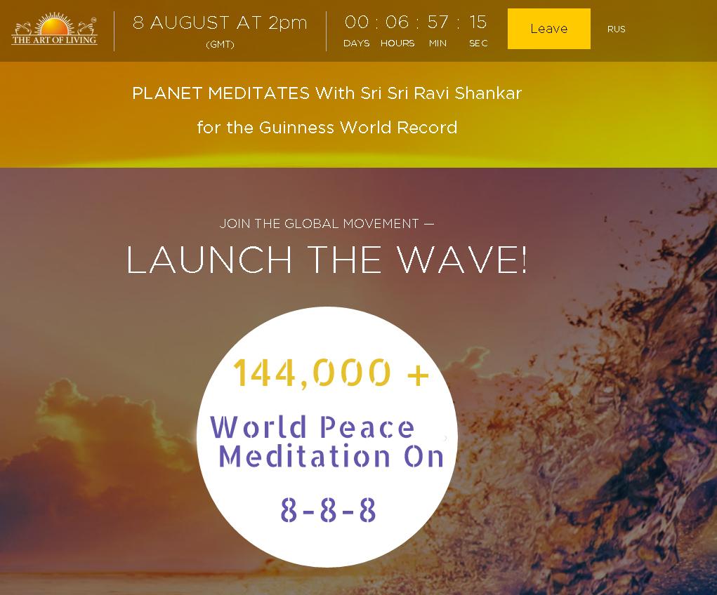 1444-8-8-8-Meditation-Peace