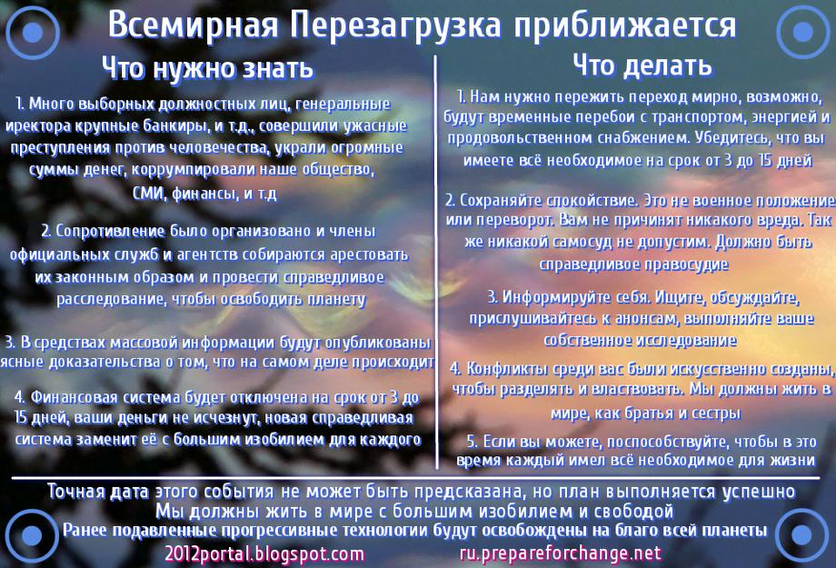 """Кобра - обновление ситуации о """"событии""""  (8 мая 2016) Flyerrussian1111"""