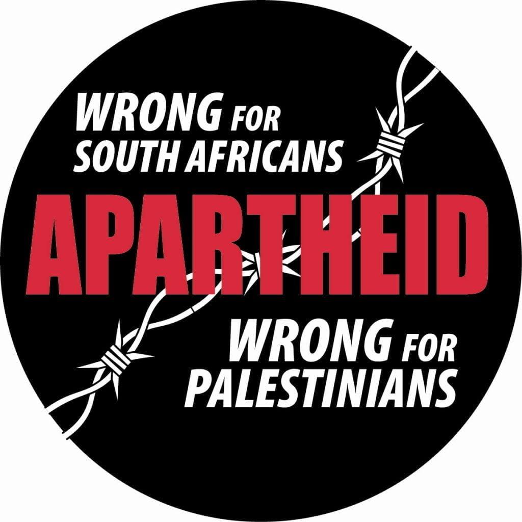 1-apartheid