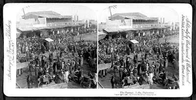 The bazaar in jaffa 1896