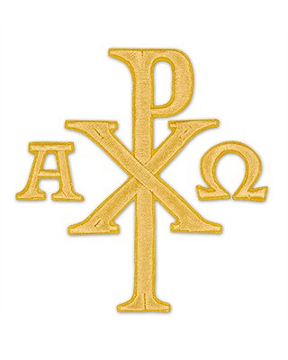 Chi Rho symbol + Alpha and Omega