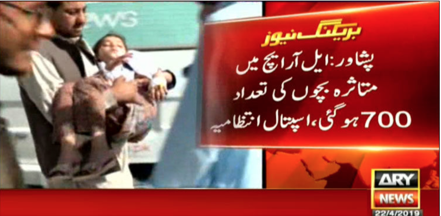 Around 700 children reportedly fell sick after Polio vaccination in Peshawar, Pakistan