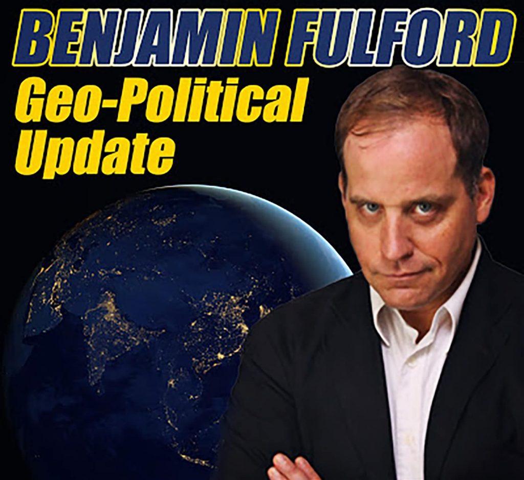 Benjamin Fulford Deutsch 2021